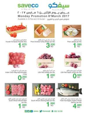monday-promotions in kuwait