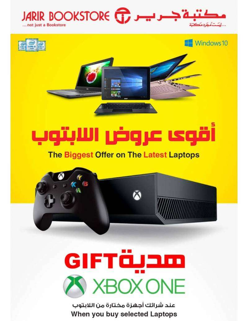 the-biggest-offer-on-the-latest-laptops-kuwait