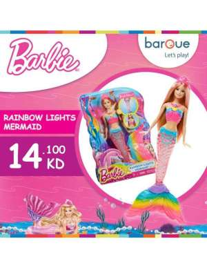 baroue-offer in kuwait