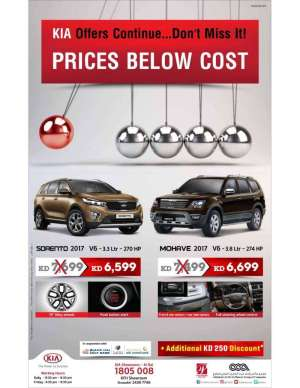 prices-below-cost in kuwait