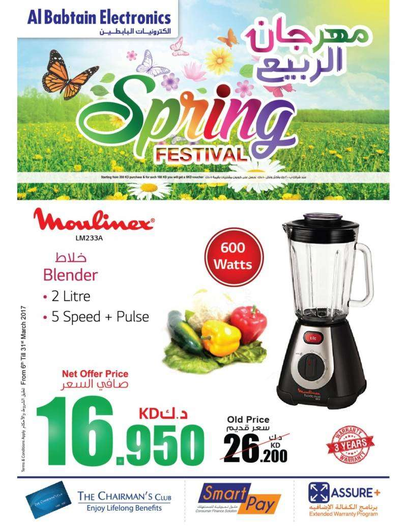 spring-festival-offers-kuwait