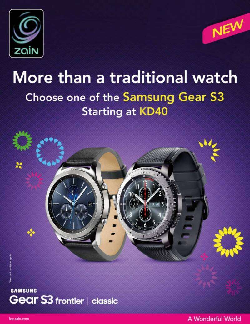 samsung-gear-s3-from-zain-kuwait