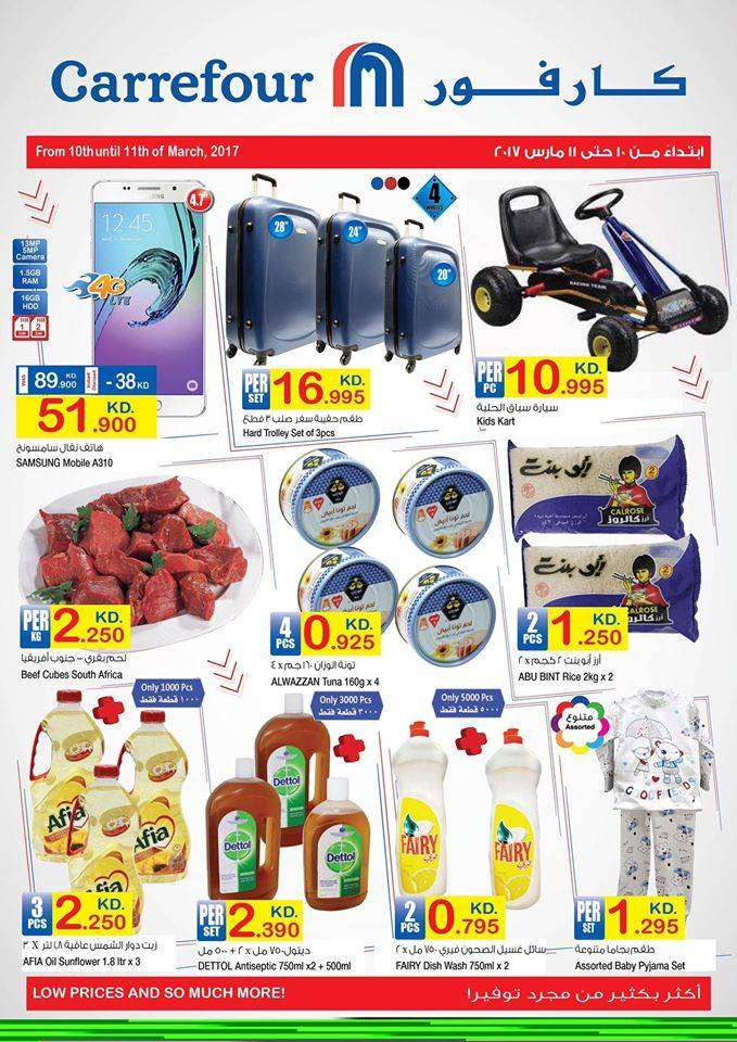 weekend-saver-offers-from-10th-until-11th-of-march-2017-kuwait