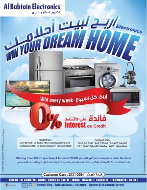 win-your-dream-home-electronics in kuwait
