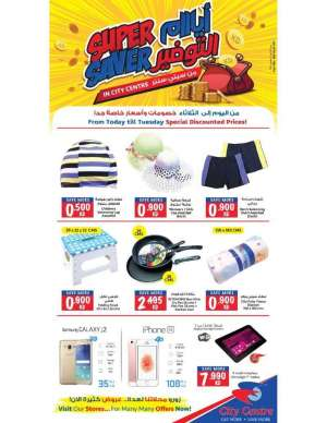super-saver-from-12th---14th-march-2017 in kuwait