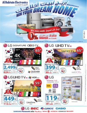 win-your-dreamhome-electronics in kuwait