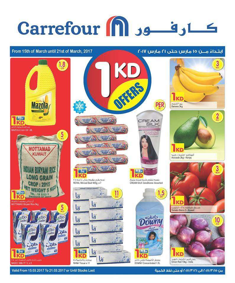 with-1kd-offers-kuwait
