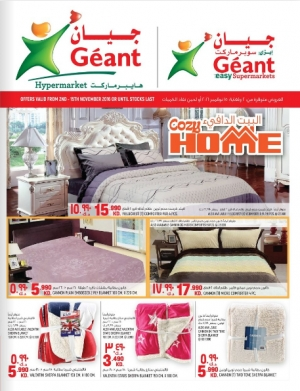 geant-kuwait-cozy-home in kuwait