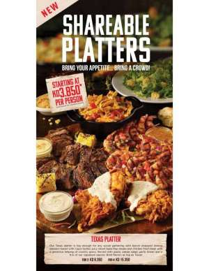 shareable-platters-tgi-fridays in kuwait