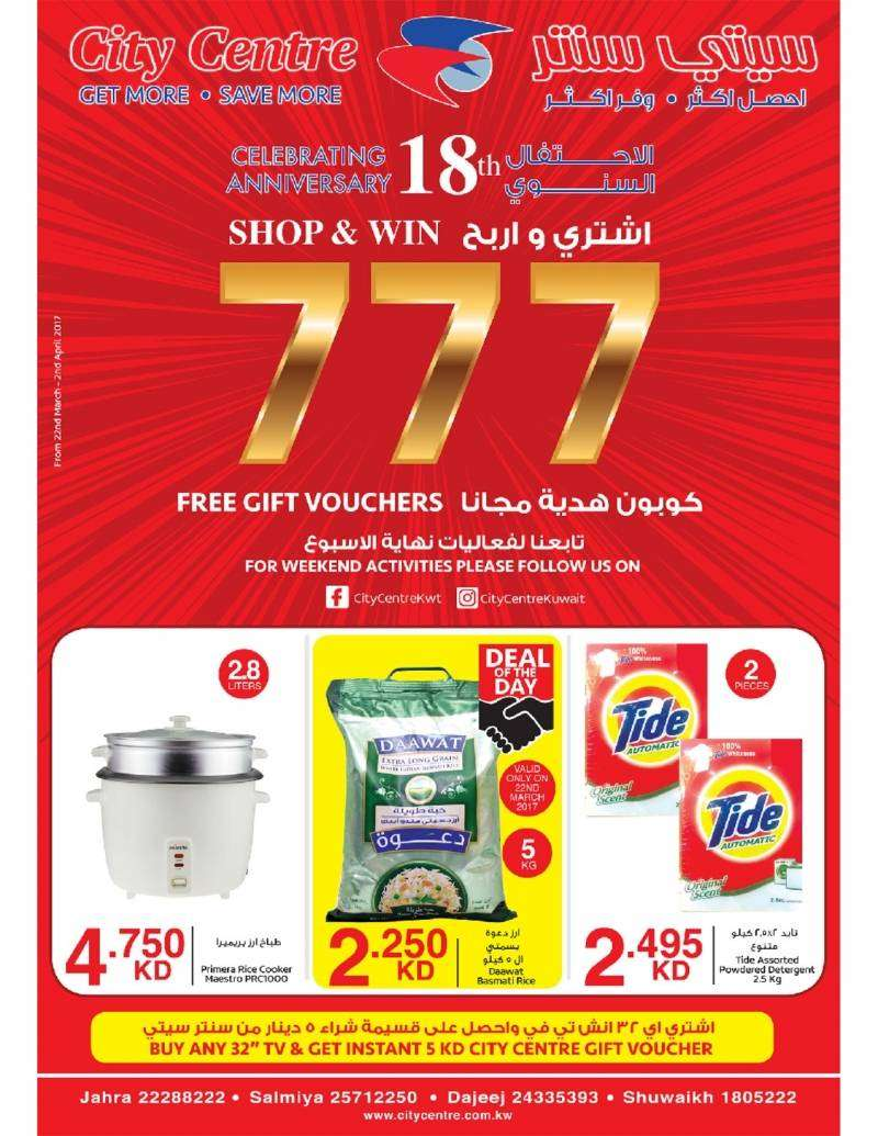 shop-and-win-777-free-gift-vouchers-kuwait