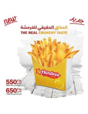 the-real-crunchy-taste-from-hardee's in kuwait