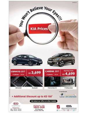 kia-prices in kuwait