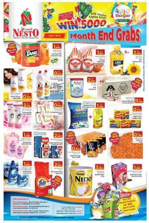 month-end-grabs-,win-upto-5000-kd-gift-vouchers in kuwait