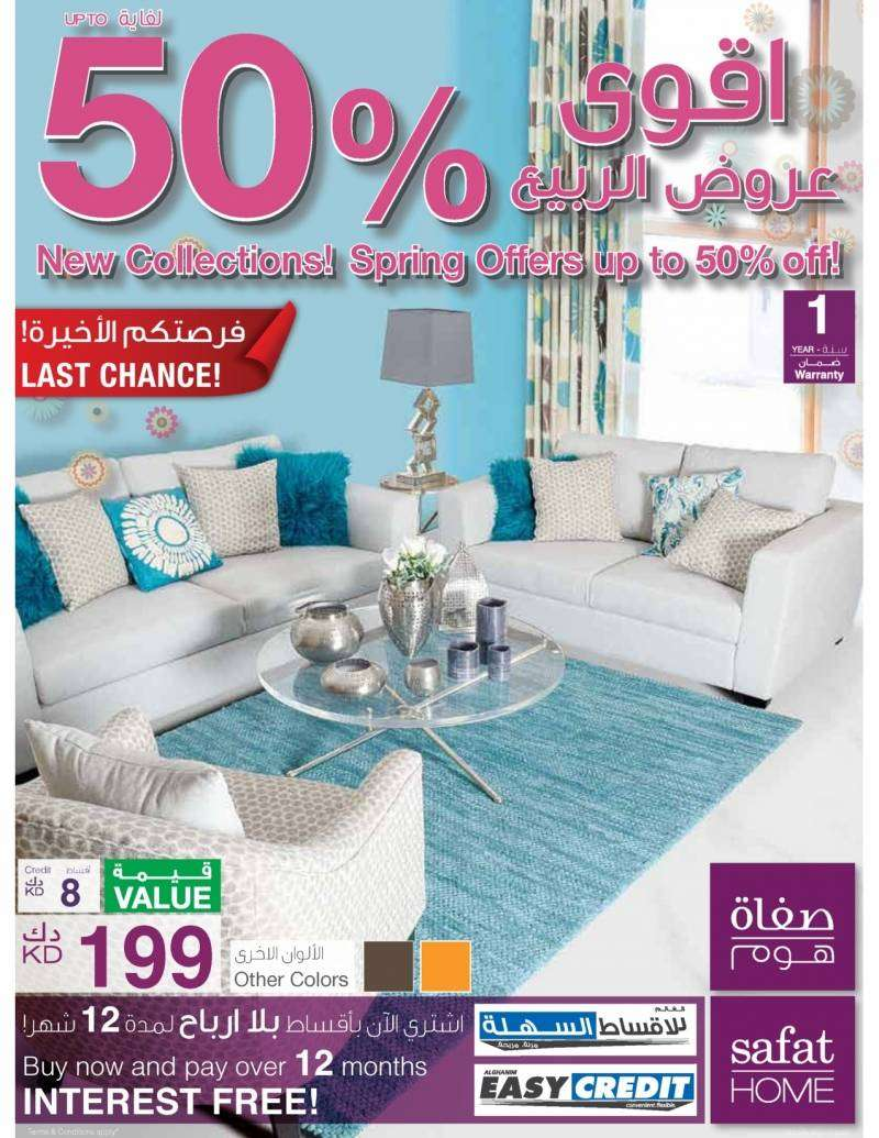 spring-offers-up-to-50-percentage-off-kuwait