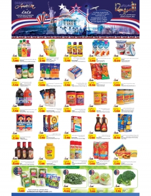 Lulu Hypermarket Offers in kuwait