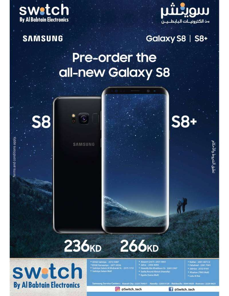 pre-order-the-all-new-galaxy-s8-kuwait