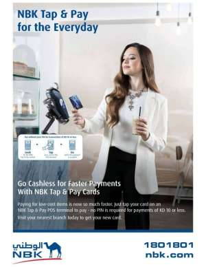 nbk-tap-and-pay-cards in kuwait
