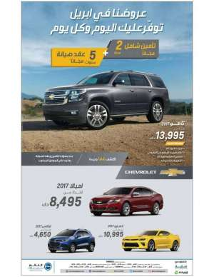 april-offers-from-chevrolet in kuwait