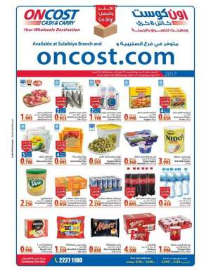 oncost-cash-and-carry-prices in kuwait