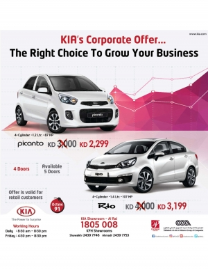 corporate-offer in kuwait