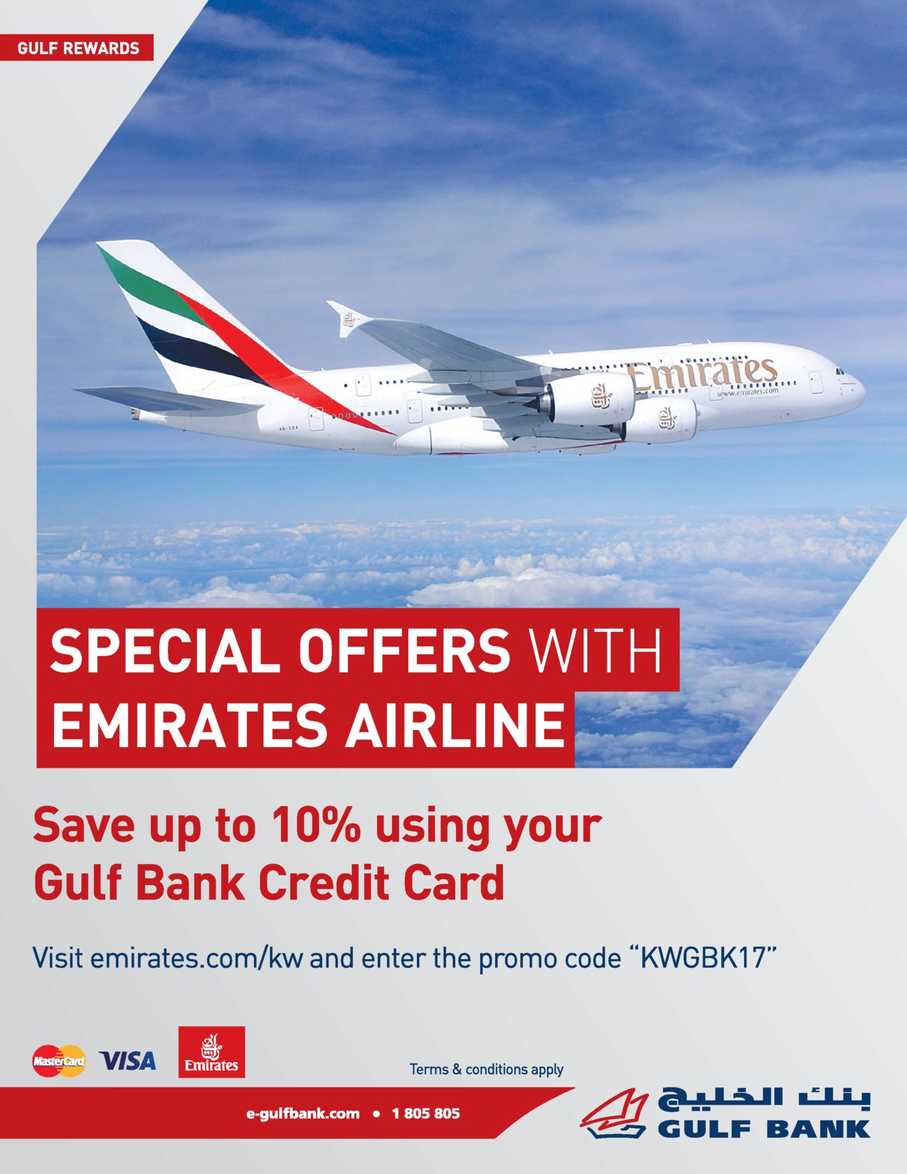 Deals emirates flights