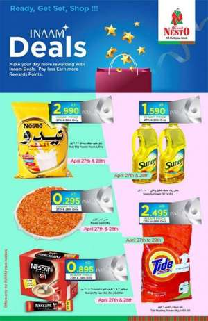 double-the-joy-of-your-shopping-with-inaam-deals in kuwait