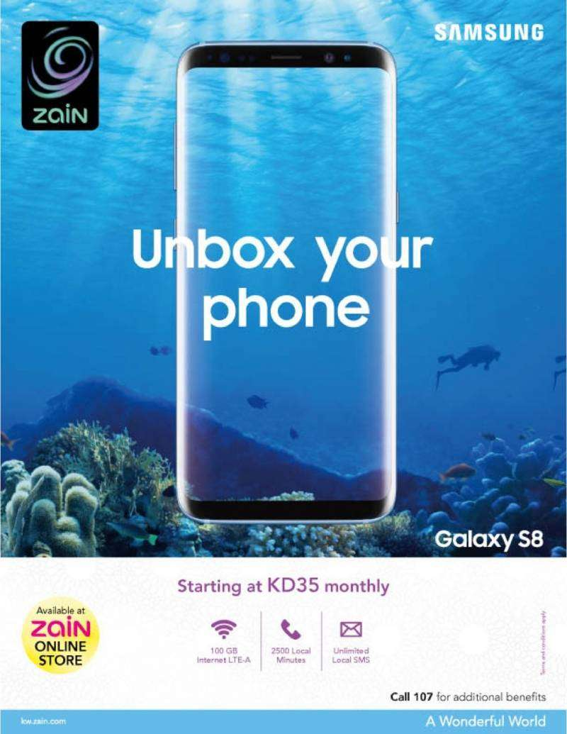 Samsung Galaxy S8 Offer   Zain Kuwait   Kuwait Local