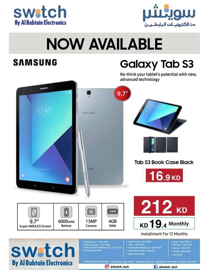 Samsung Galaxy Tab S3 - NOW AVAILABLE | Al Babtain