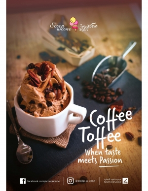 new-flavor-of-the-month-coffee-toffee in kuwait