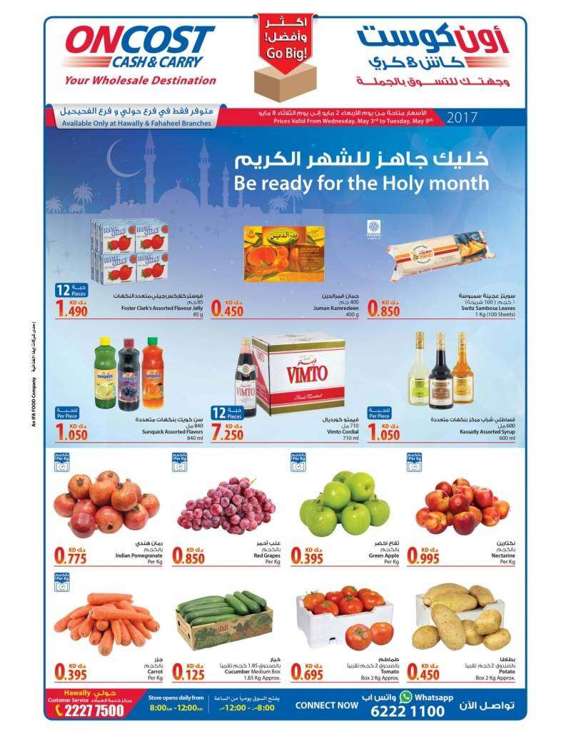 be-ready-for-the-holy-month-kuwait