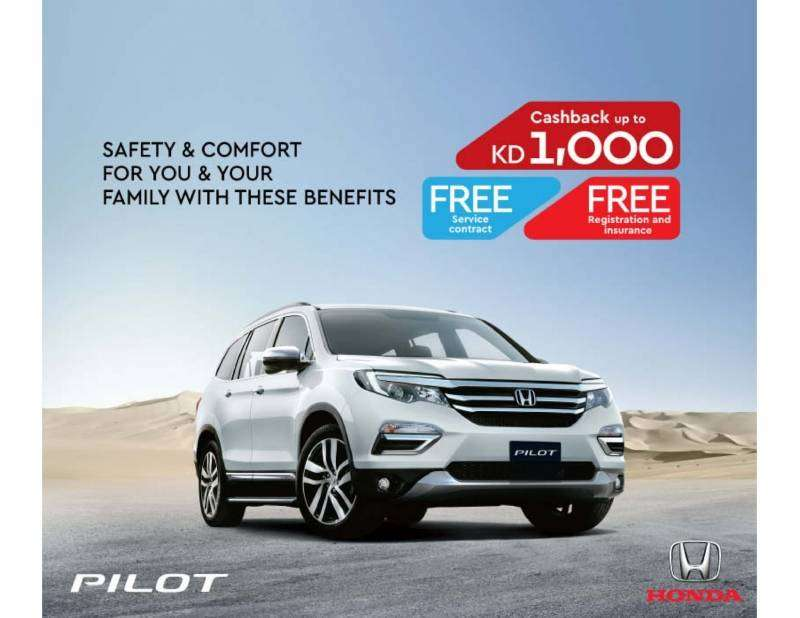 honda-pilot-offer-kuwait