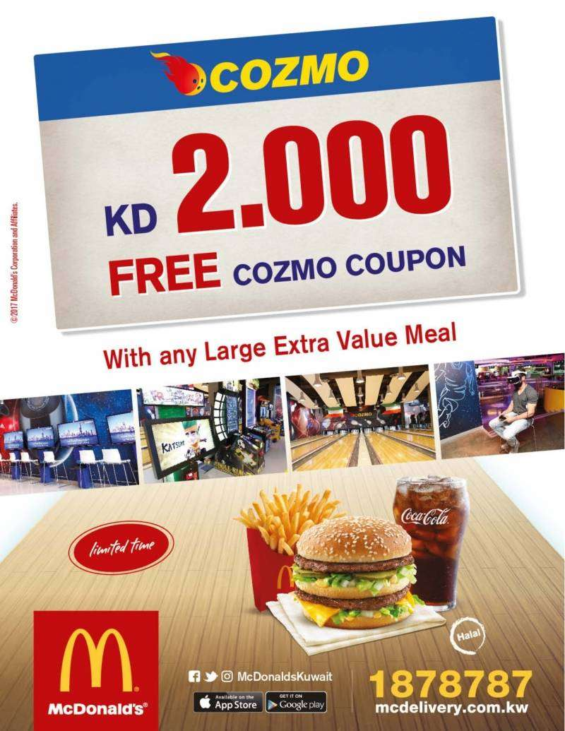 free-cozmo-coupon-kuwait