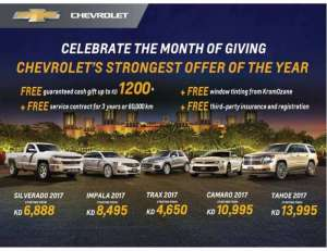 chevrolet-offers-in-ramadan in kuwait