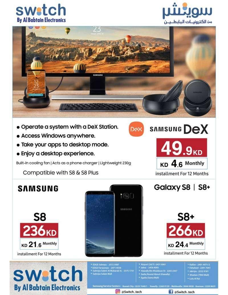 Samsung Galaxy S8, S8 Plus Offer | Al Babtain Electronics