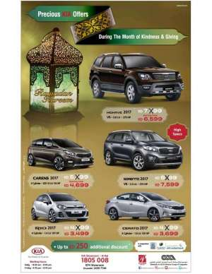 ramadan-offers-from-kia in kuwait