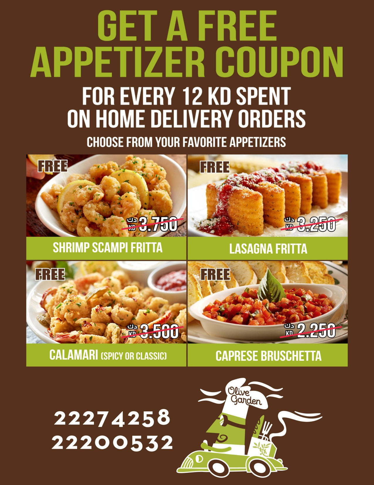 Get A Free Appetizer Coupon Kuwait