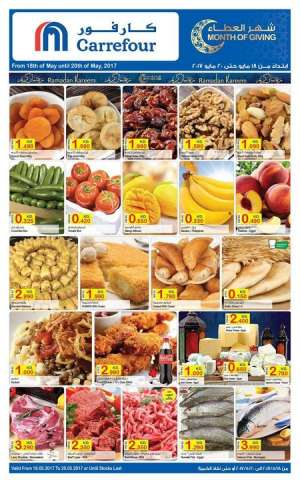 carrefour-offers-for-ramadan in kuwait