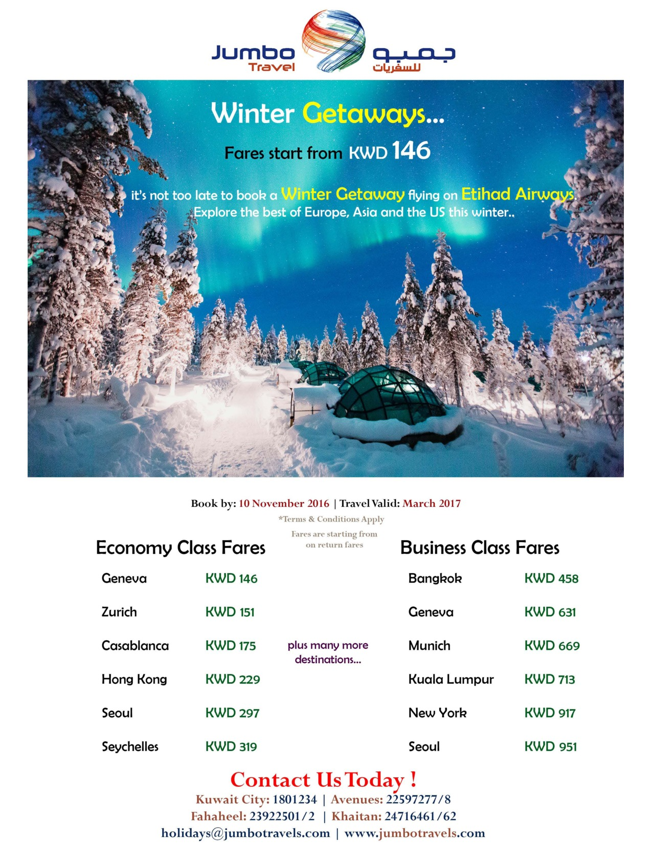 winter-getaways-kuwait
