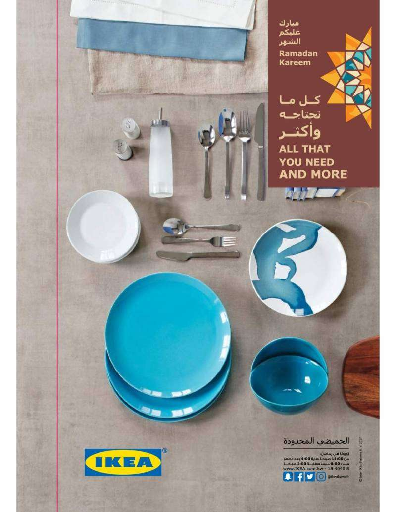 ramadan-kareem-furniture-offers-kuwait