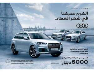 ramadan-offers-from-audi in kuwait