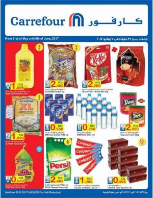 carrefour-offers in kuwait