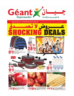 shocking-deals in kuwait
