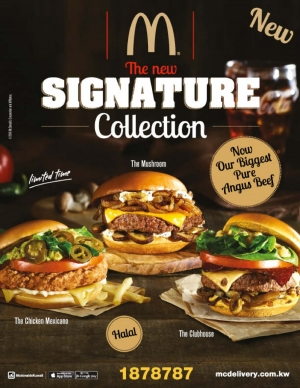 the-new-signature-collection in kuwait
