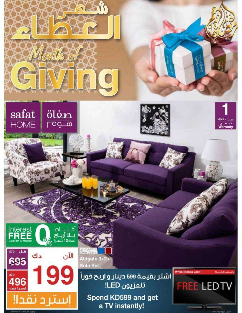 month-of-giving-kuwait