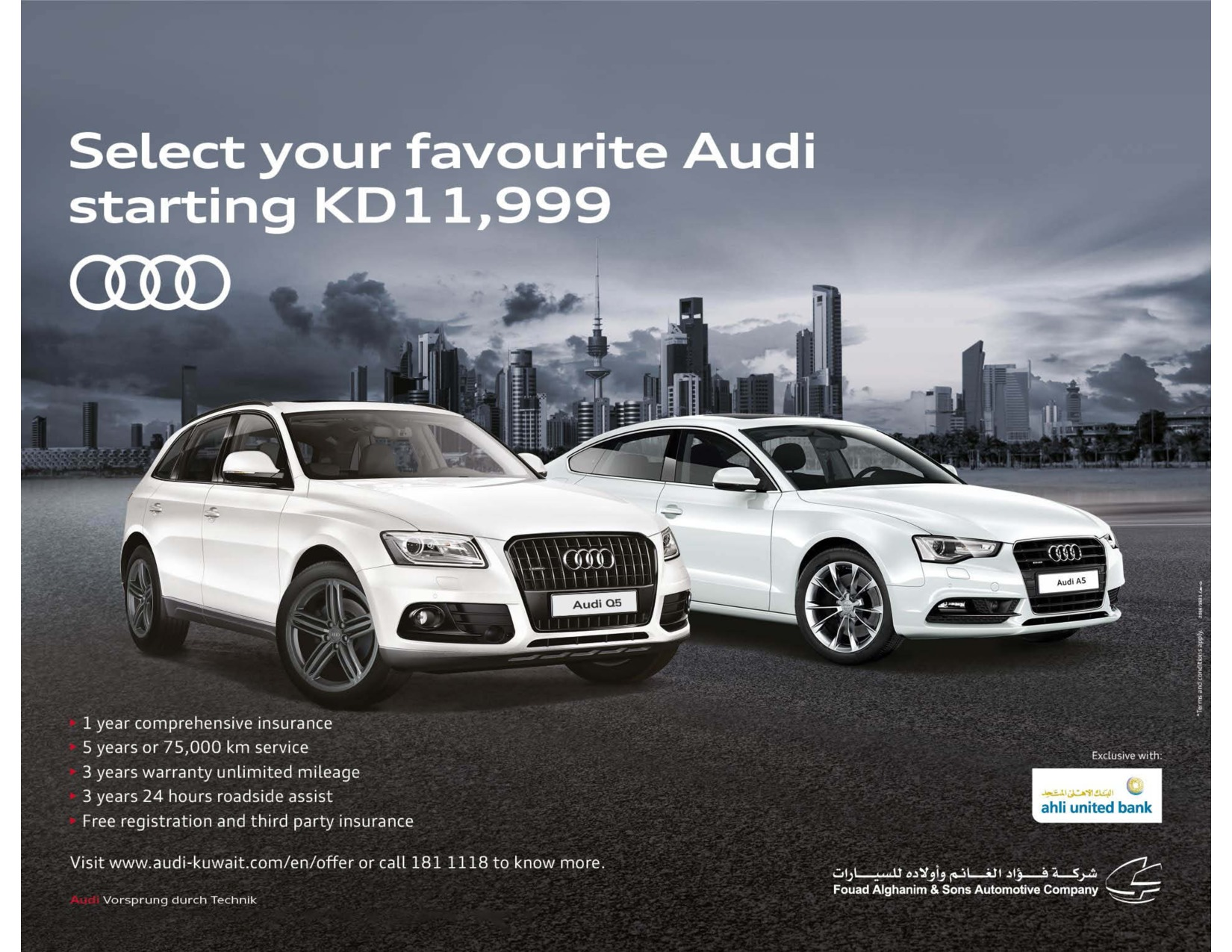 select-your-favourite-audi-kuwait