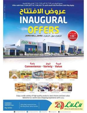 inaugural-offers in kuwait