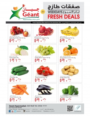 weekdays-fresh-deals in kuwait