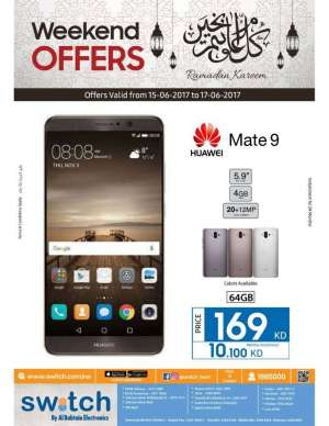 weekend-offers in kuwait