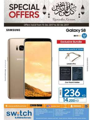 special-offers-for-electronics in kuwait