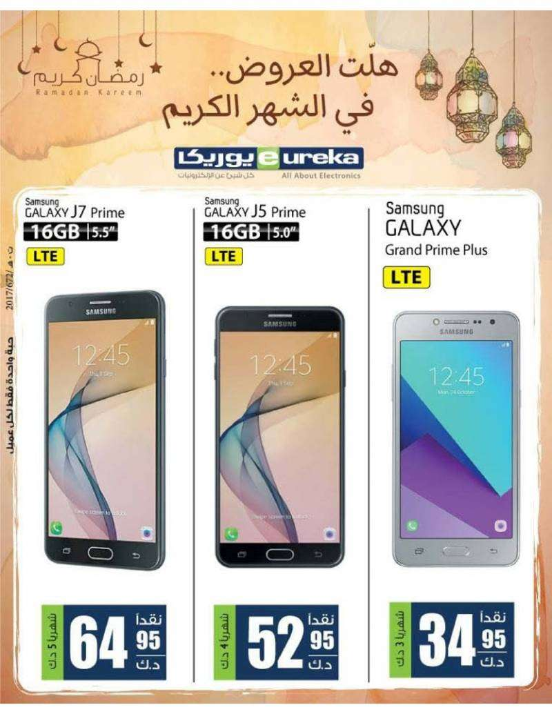 saturday-offers-kuwait